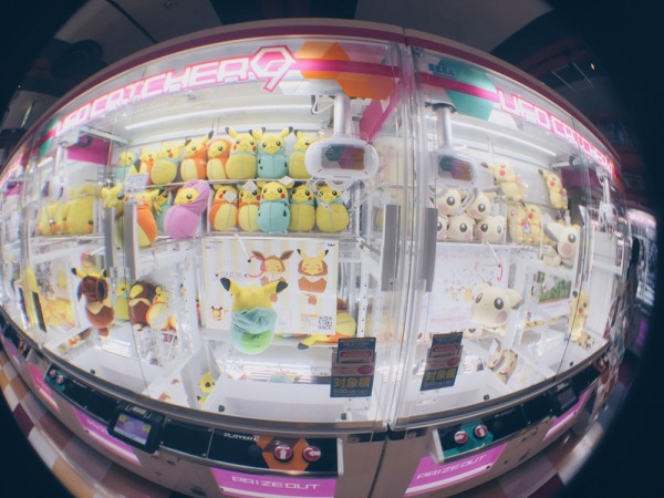 Tokyo and Osaka, Japan - All you need to know about Japanese Claw Machines - Pokemon Pikachu and Pichu plushies - helloteri
