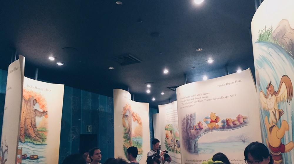 Japan, Tokyo Disneyland - Pooh's Hunny Hunt - helloteri