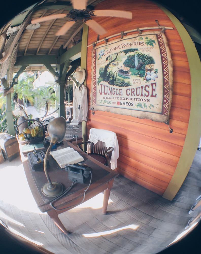 Japan, Tokyo Disneyland - Jungle Cruise - helloteri