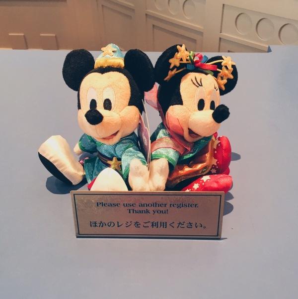 Japan, Tokyo Disneyland - Mickey and Minnie Plush - helloteri