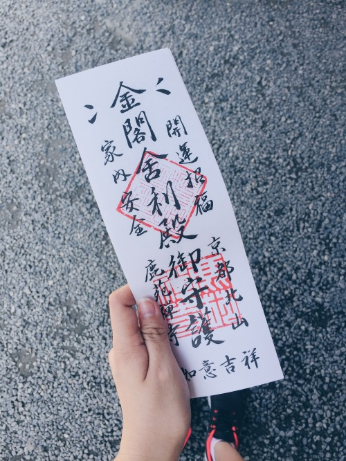 Kyoto, Japan - Kinkaku-ji or Golden Pavilion - Ticket Admission Fee - helloteri
